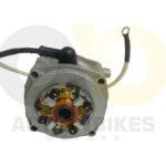 71305_MIW_Startmotor_til_49cc_ATV_motor_1